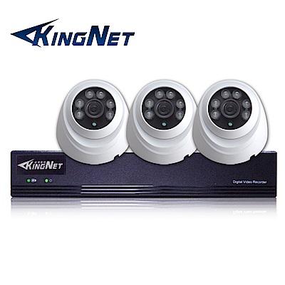 監視器攝影機 KINGNET帝網 4路4MP監控主機 + 3支 HD 1080P 室內半球