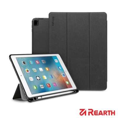 Rearth Apple iPad Pro (9.7寸)高質感保護皮套
