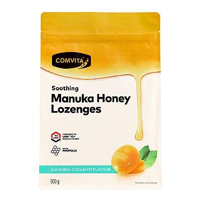 【Comvita 康維他】蜂膠麥蘆卡蜂蜜潤喉糖(薄荷味)500g