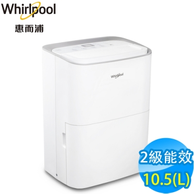 Whirlpool惠而浦 10.5L 2級清淨除濕機 WDEE20AW