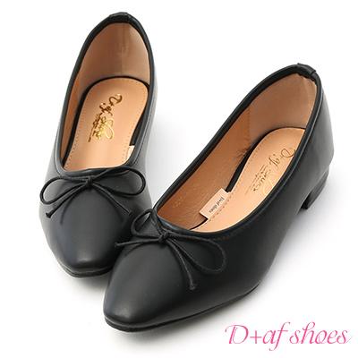 D+AF 莫蘭迪風潮.百搭低跟芭蕾娃娃鞋*黑
