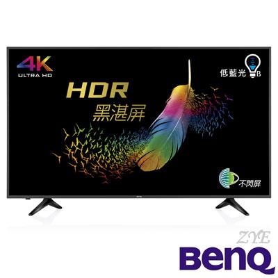 [無卡分期-12期]BenQ 50吋4K HDR護眼娛樂連網大型液晶+視訊盒J50-700