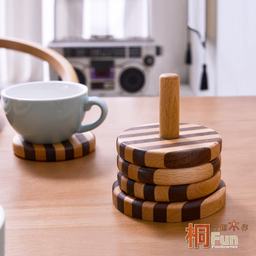 桐趣-文創木作圓杯墊組5入