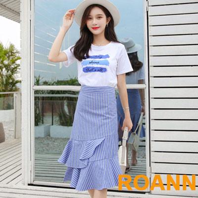 渲染字母短袖T恤+不規則拼接魚尾裙兩件套 (共二色)-ROANN