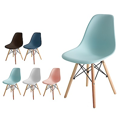 JP Kagu 北歐風現代DIY餐椅/ 辨公椅/ 休閒椅(5色)