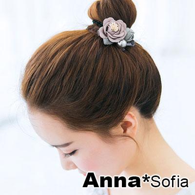 AnnaSofia 蜜芙花蕾 純手工彈性髮束髮圈髮繩(藕粉花系)
