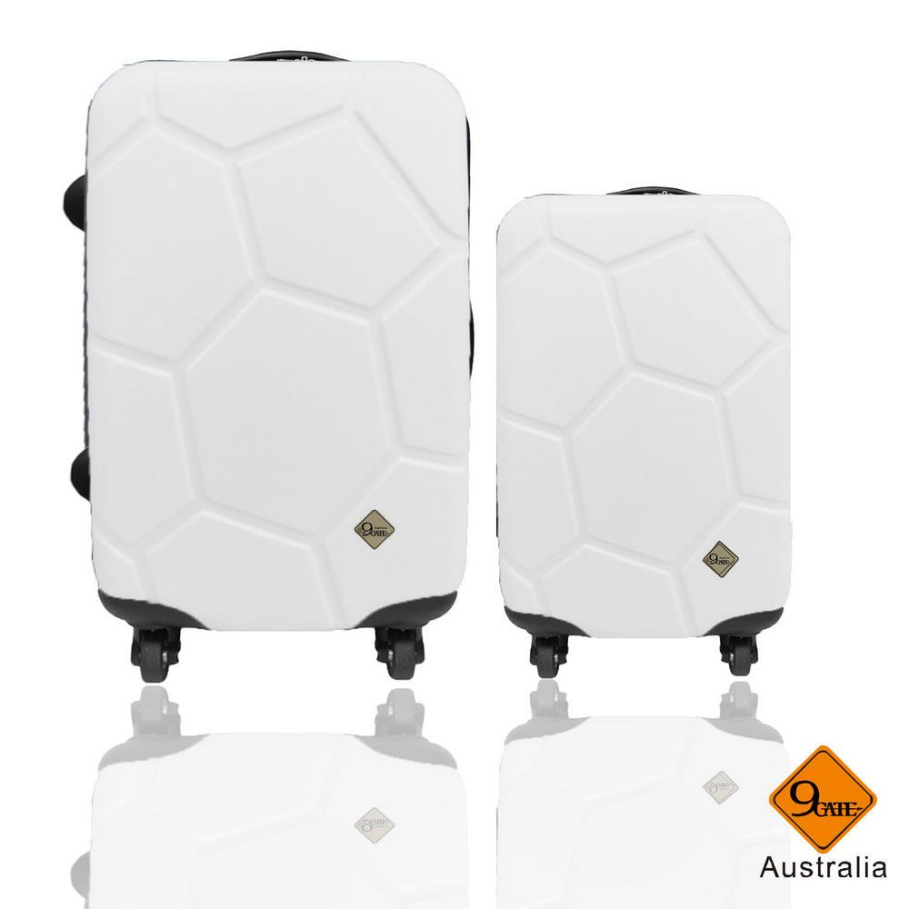 Gate9 足球系列經典二件組28吋20吋 輕硬殼旅行箱行李箱-白色