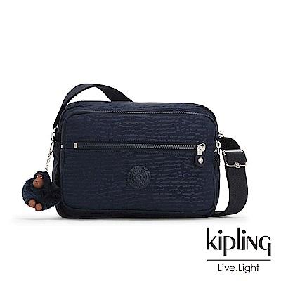 Kipling 文青靛藍紋路拉鍊側背包-DEENA