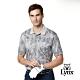 【Lynx Golf】男款歐洲進口布料迷彩風緹花胸袋款短袖POLO衫-灰色 product thumbnail 2