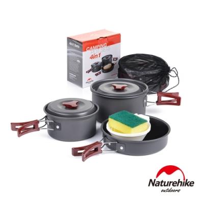 Naturehike 戶外野營鋁合金便攜炊具套鍋餐具8件組 2-3人