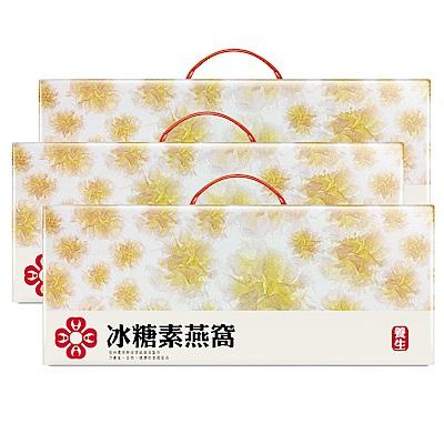 花草語田 新鮮現採白木耳 冰糖素燕窩禮盒組(6瓶x150g)x3盒