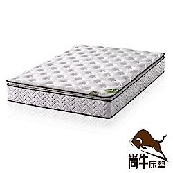 尚牛 正三線乳膠舒柔布硬式彈簧床墊-雙人5尺