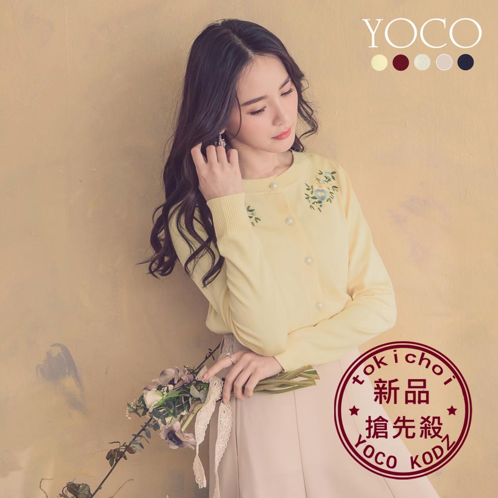 東京著衣-YOCO  優雅姐姐花朵刺繡珍珠釦多色針織外套-S.M.L(共五色)