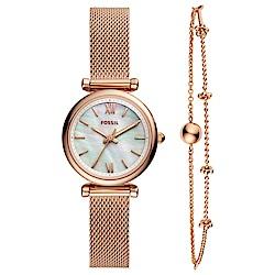 FOSSIL 氣質綻放玫金米蘭帶女錶手環套組(ES4443SET)-白貝面x28mm