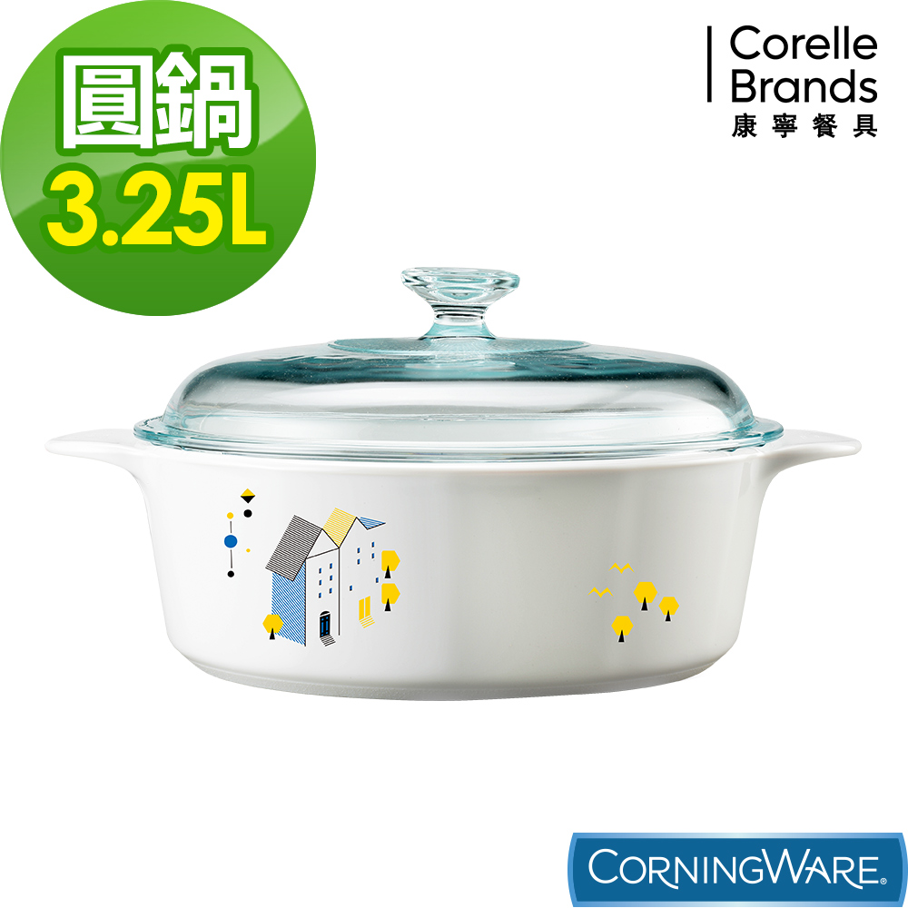 康寧Corningware 3.25L圓形康寧鍋-丹麥童話