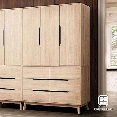 漢妮Hampton弗羅拉系列4x7尺衣櫥-120x58x201cm