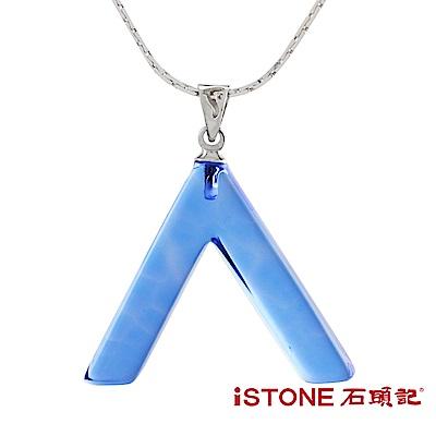 石頭記 藍水晶項鍊-許願骨-大