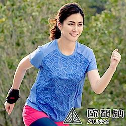 【ATUNAS 歐都納】女款防曬吸溼排汗持續涼感短袖T恤A-T1915W藍紫
