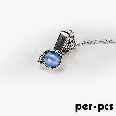 per-pcs 紳士款商務領帶夾(NA001)
