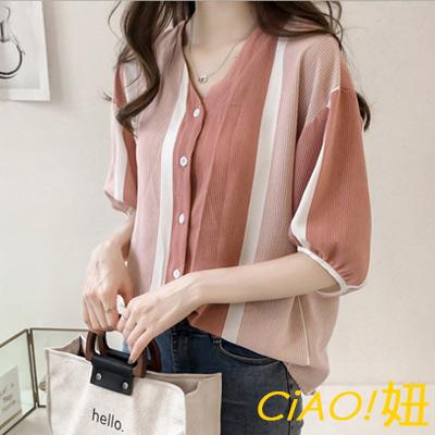 深淺拼色條紋五分袖雪紡襯衫 (共三色)-CIAO妞