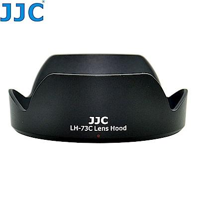 JJC副廠Canon佳能EW-73C遮光罩,黑色同Canon原廠遮光罩EW73C遮光罩遮罩lens hood)適EF-S 10-18mm f/4.5-5.6 IS STM