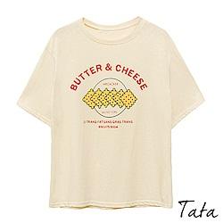 餅乾T恤短袖上衣 共三色 TATA