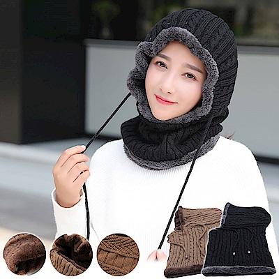 時尚保暖護頸毛線帽
