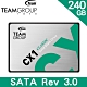 TEAM 十銓 CX1 240GB 2.5吋 SATAIII SSD 固態硬碟 product thumbnail 2