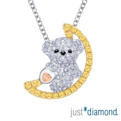 Just Diamond 夢幻小熊系列 18K三色金鑽石墜子-甜睡小熊