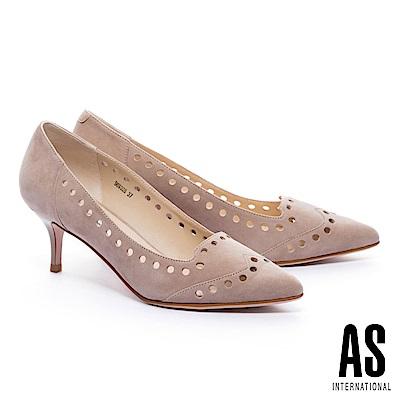 高跟鞋 AS 摩登時尚沖孔羊麂皮尖頭高跟鞋-可可