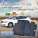日產暢銷車款汽車踏墊 (SENTRA、X-TRAIL、MARCH、TIIDA適用)