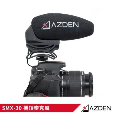 日本 Azden SMX-30 機頂麥克風