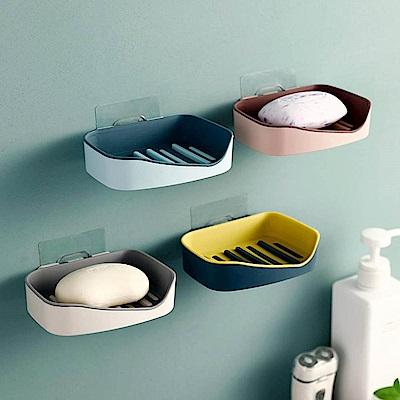 aiken-無痕拼色肥皂盒 肥皂架 3入組(顏色隨機出貨)