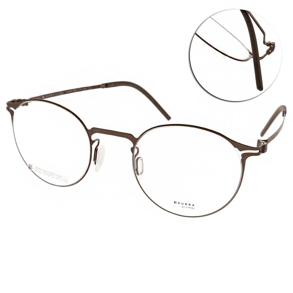 VYCOZ眼鏡 DURRA系列 薄鋼小貓眼款 /棕 #DR9003 BRN