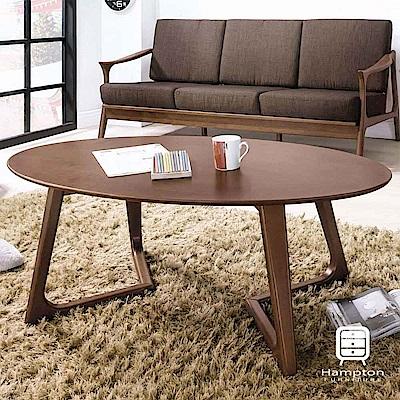 漢妮Hampton歐爾佳系列淺胡桃全實木大茶几-120x60x45cm