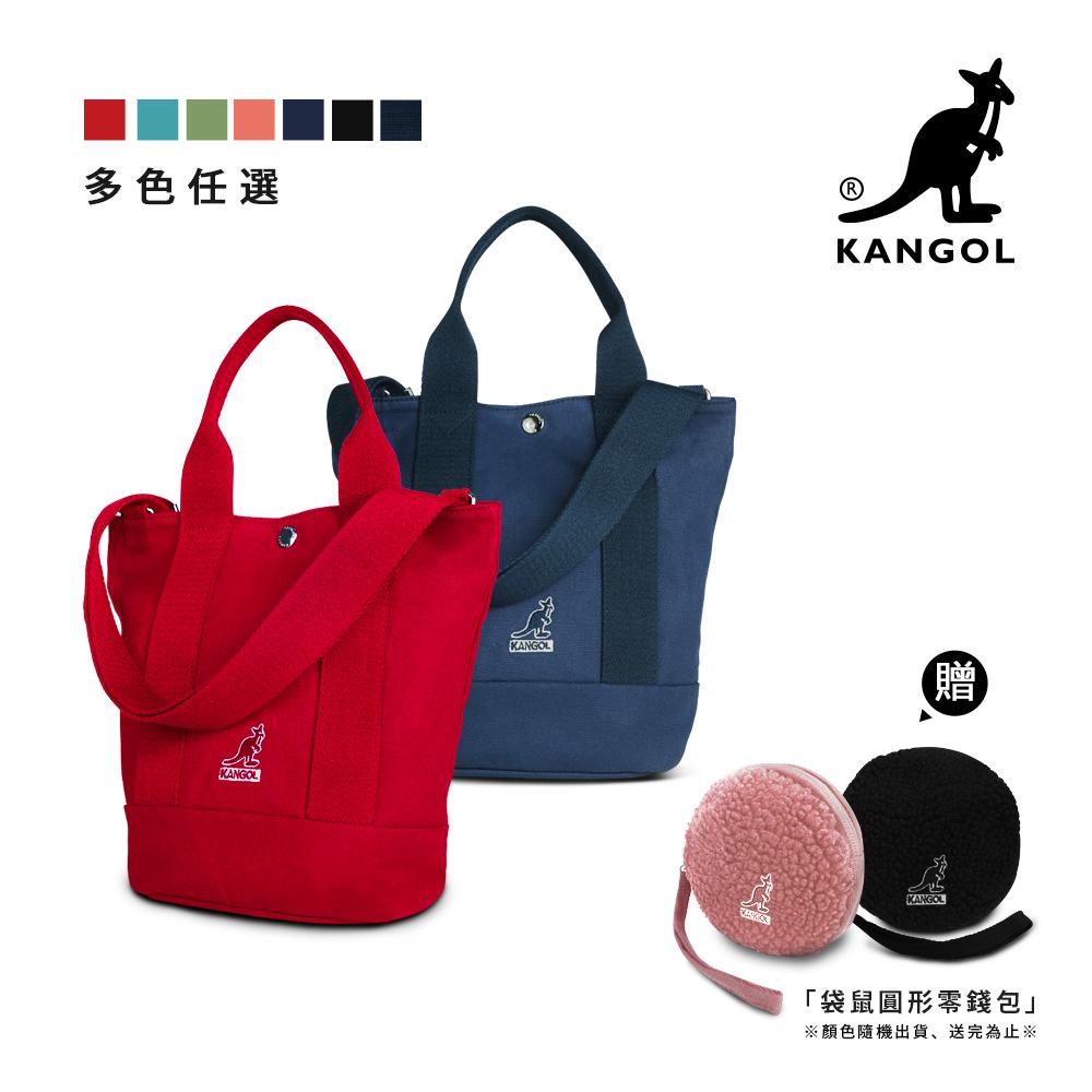 KANGOL 韓版玩色-帆布手提/斜背釦式小型水桶包-多色任選 AKG1217