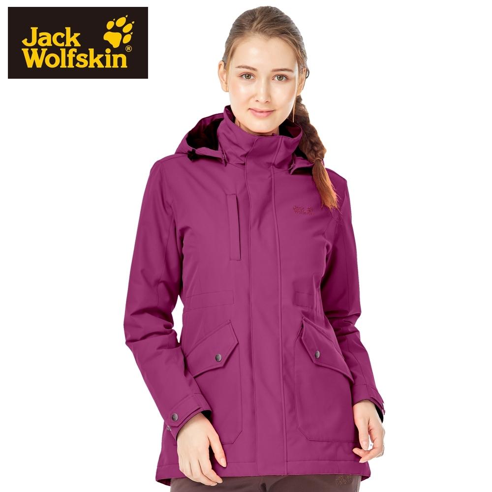 【Jack wolfskin 飛狼】女 長版修身 防風防潑水保暖外套 (蓄熱鋪棉)『紫紅』