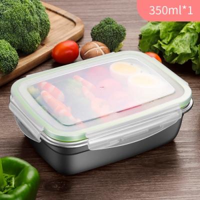 304不鏽鋼韓式密封保鮮盒-小(350ml)