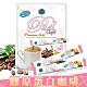 POWER ROOT 即溶膠原蛋白咖啡(20gx15入) product thumbnail 1
