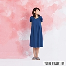 YVONNE 膠原美膚短袖洋裝- 藍