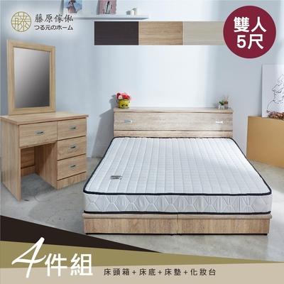 【藤原傢俬】木芯板6分4件式房間組雙人5尺(6分床頭箱+6分床底半封+床墊+4抽化妝台)