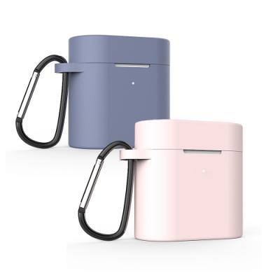 小米 Air2 藍牙耳機專用矽膠保護套 (附吊環)