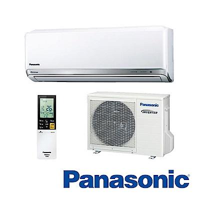 [無卡分期12期]國際牌9-11坪變頻冷暖冷氣CS-PX63BA2/CU-PX63BHA2