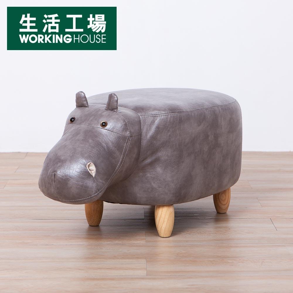 【全店慶↗全館5折起-生活工場】嘟嘟河馬造型收納椅凳