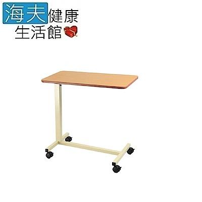 海夫 耀宏 YH018-1 自動升降床上桌 附輪 有輪子
