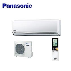國際牌 7-9坪 變頻冷專 分離式冷氣CS-PX50FA2/CU-PX50FCA2