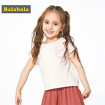 Balabala巴拉巴拉-俏皮可愛荷葉邊造型短袖T恤-女(2色)