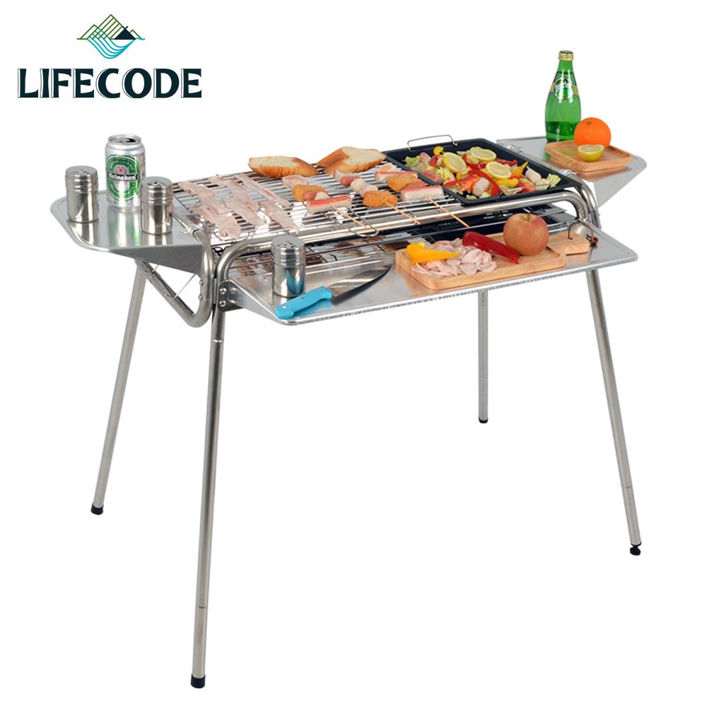 LIFECODE 豪華版不鏽鋼烤肉架(含烤盤+調料盤2+前方調料盤)-高77cm
