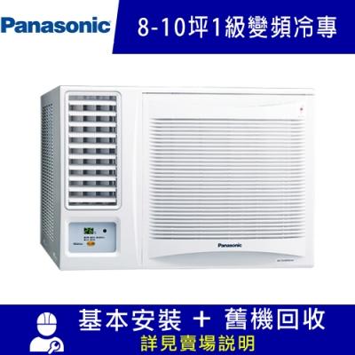 Panasonic國際牌 8-10坪 1級變頻冷專左吹窗型冷氣 CW-P60LCA2