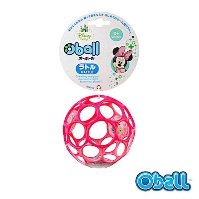 【Kids II-OBALL】 4吋限量版 米妮沙沙洞動球